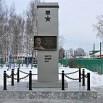 250px-Памятник_В.В._Романову_в_Сосьве.jpg